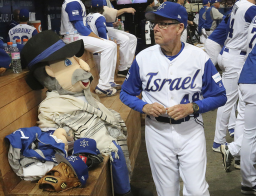 Israel beats the Netherlands 4-2 in World Baseball Classic