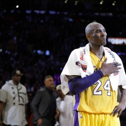 Kobe launches Mamba League to help kids with fundamentals