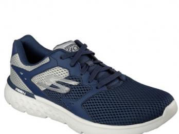 Running shoe banks on minimalist yet comfortable design