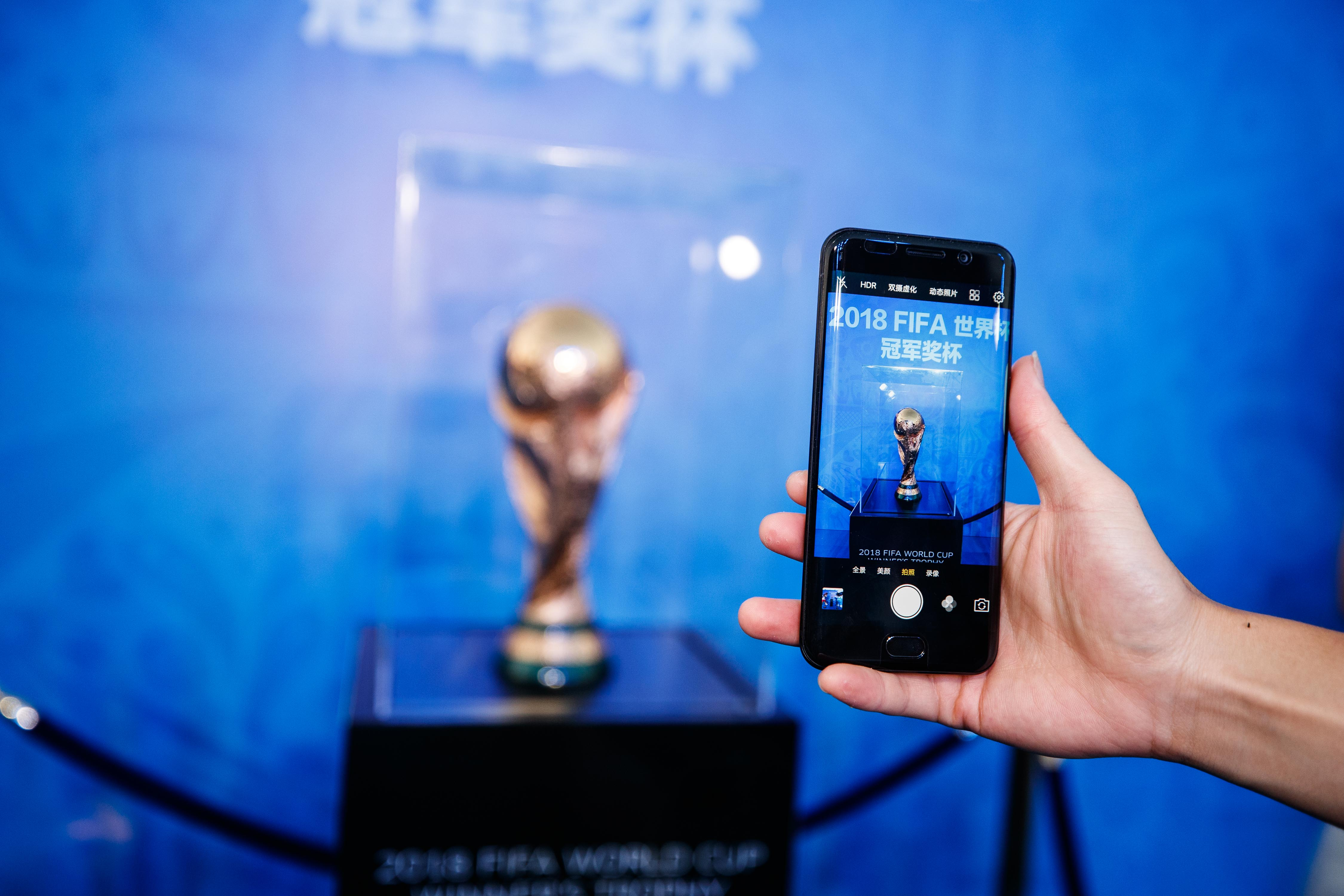 Vivo Becomes Official Sponsor of 2018, 2022 FIFA World Cup
