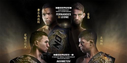 Akhmetov vs. Moraes title fight added to ONE card in Macau