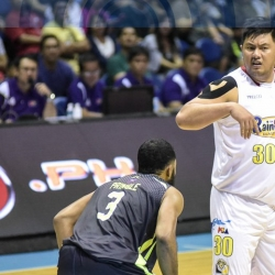 Belga suspended one game by the PBA
