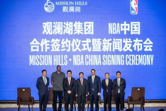 Kobe Bryant to help NBA China open basketball school