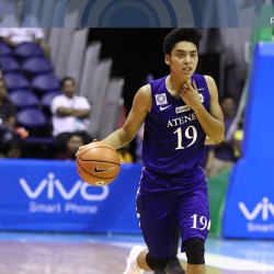 Get to know more about Ateneo's new sensation Tyler Tio