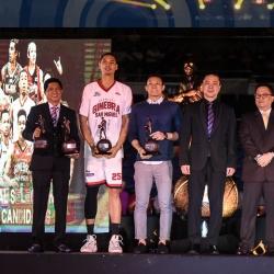 MVP Fajardo leads 2017 Leo awardees