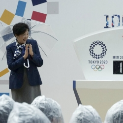 Tokyo marks 1,000 days to go before start of 2020 Olympics