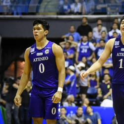 Ateneo expects rough-and-tumble semis with FEU