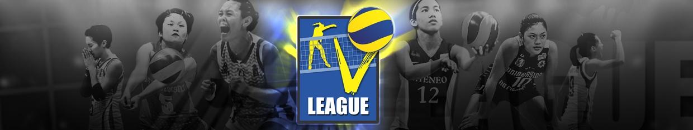 V-League