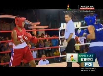 Palarong Pambansa 2016: Boxing Competition