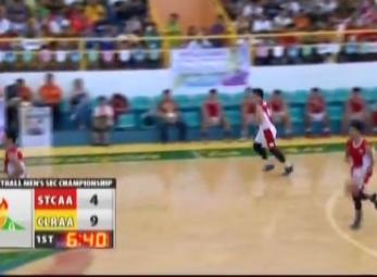 Palarong Pambansa 2016: Basketball Competition Pt. 2