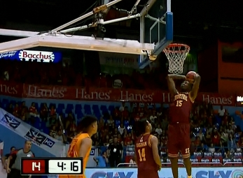 NCAA 92: MIT vs UPHSD Game Highlights