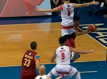 NCAA 92: SBC vs UPHSD Game Highlights