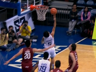 UAAP 79: NU vs UP Game Highlights