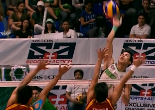 NCAA 92 MEN'S VOLLEYBALL FINALS GAME 2: UPHSD vs CSB (S4)