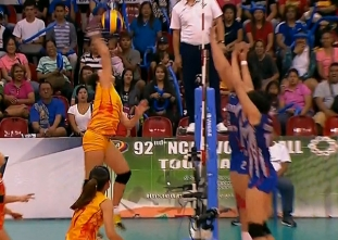NCAA 92 WOMEN'S VOLLEYBALL FINALS GAME 3: SSC-R vs AU (S2)