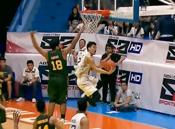 UAAP 79 Junior's Basketball Finals: FEU vs NU