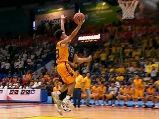 UAAP 79 Junior's Basketball Finals Game 2: NU vs FUE