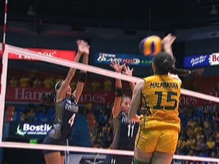 UAAP 79 WOMEN'S VOLLEYBALL ROUND 1: FEU vs NU (S4)