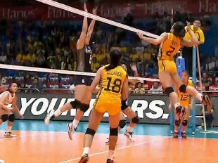 UAAP 79 Women's Volleyball: FEU vs NU Game Highlights