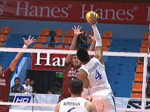 UAAP 79 MEN'S VOLLEYBALL ROUND 1: ADMU vs UP (S2)