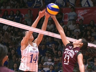 UAAP 79 WOMEN'S VOLLEYBALL ROUND 1: ADMU vs UP (S3)
