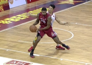 ASEAN BASKETBALL LEAGUE: ALP vs SGH (Q3)