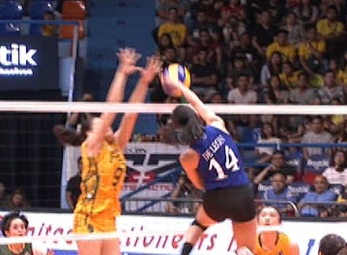UAAP 79 WOMEN'S VOLLEYBALL ROUND 2: FEU vs ADMU (S1)