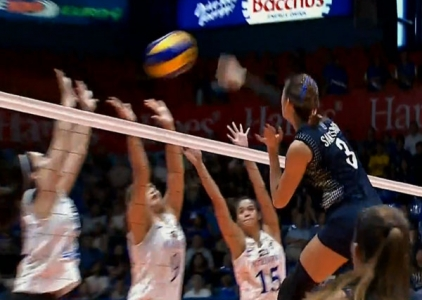 UAAP 79 WOMEN'S VOLLEYBALL ROUND 2: ADMU vs NU (S1)