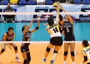UAAP 79 Women's Volleyball: UST vs NU Game Highlights