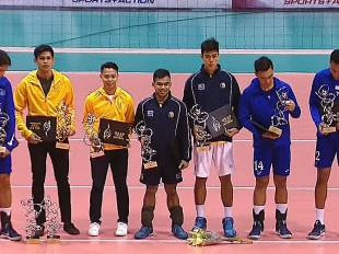 UAAP 79 MEN'S VOLLEYBALL SPECIAL AWARDS