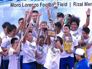 UAAP 79 MEN'S FOOTBALL FINALS: ADMU vs FEU (H2)