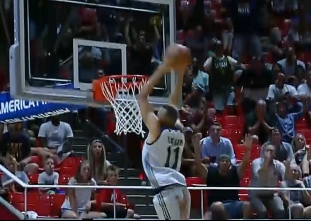Top 5 Plays of the Day - 2017 Summer League day five