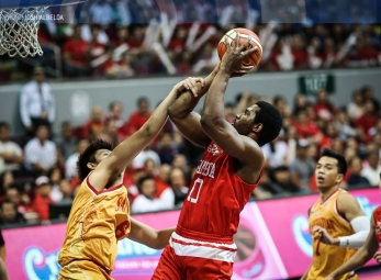 Great San Beda ball movement leads to Donald Tankoua bucket