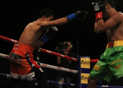 FULL FIGHT: Junrel Jimenez vs. Margarito Moya (Pinoy Pride 4