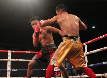 FULL FIGHT: Domingo vs. Villaflor (Pinoy Pride 41)