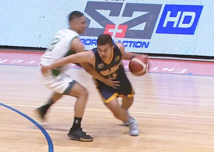 NCAA 93: CSB vs JRU (Q1)  - August 18, 2017
