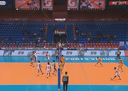PREMIER VOLLEYBALL LEAGUE : UP vs UST (S1)