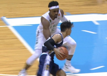 UAAP 80: DLSU vs NU (Q2) - September 16, 2017