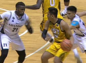 UAAP 80: ADU vs UST (Q1) - September 16, 2017