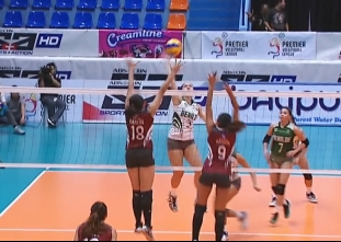 PVL - COLLEGIATE CONFERENCE: CSB vs UP (S3)