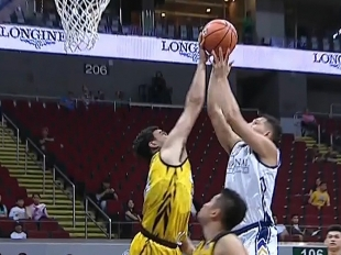 UAAP 80 MEN'S BASKETBALL ROUND 1: NU vs UST Game Highlights