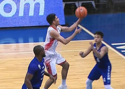 UAAP 80 MEN'S BASKETBALL ROUND 1: UE vs ADMU (Q1)