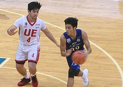 UAAP 80 MEN'S BASKETBALL ROUND 1: UE vs ADMU (Q2)