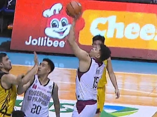 UAAP 80 MEN'S BASKETBALL ROUND 1: UP vs UST Game Highlights