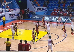 NCAA 93: EAC vs UPHSD Game Highlights