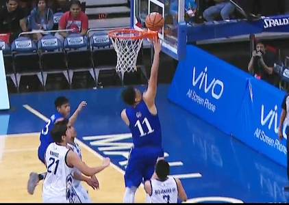 UAAP 80 MEN'S BASKETBALL ROUND 2: NU vs ADMU (Q3)