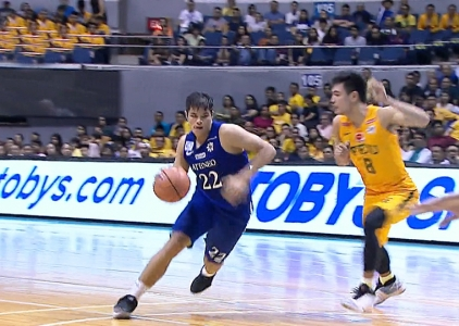 UAAP 80 MEN'S BASKETBALL ROUND 2: FEU vs ADMU (Q4)