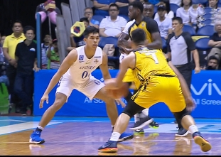 UAAP 80 MEN'S BASKETBALL ROUND 2: ADMU vs UST (Q4)