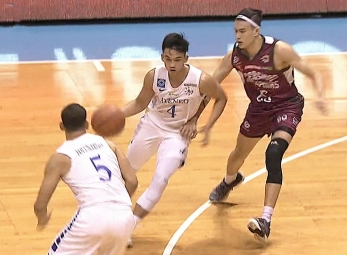 UAAP 80 MEN'S BASKETBALL ROUND 2: ADMU vs UP (Q1)