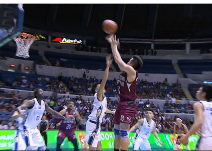 UAAP 80 MEN'S BASKETBALL ROUND 2: NU vs UP (Q2)